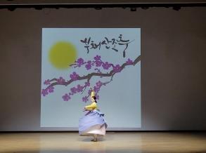 [2021 문화예술교육프로그램 지원사업] '…