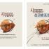 [문예회관] 2021 문화예술교육프로그램 지…
